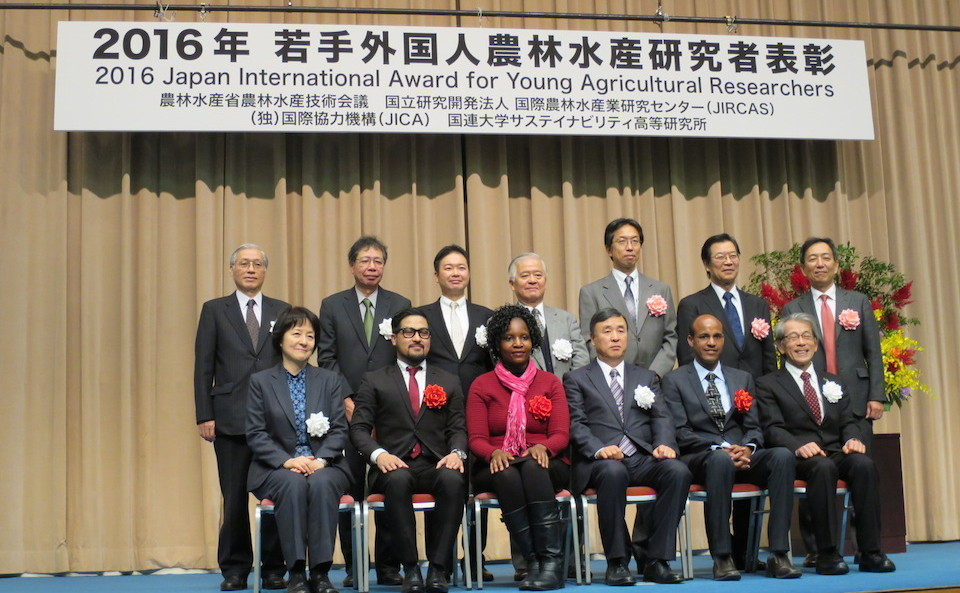 Picture of Awardees of the 2016 Japan International Award for Young Agricultural Researchers pose with officials and award organizers